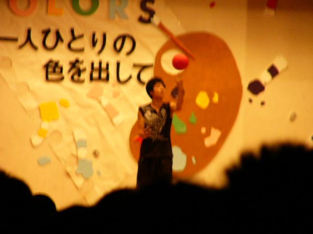 浅岳祭~スピニングボール~